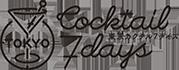 COCKTAIL BAR CONCIERGE